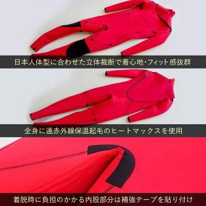 セミドライスーツウェットスーツWネックEVOTRICセミドライウェットスーツ最新モデル5/3mm保温起毛素材撥水起毛防水インナー装備日本規格【2015WIN】セミドライサーフィンウエットスーツ5mm