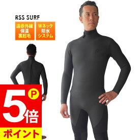 【エントリーでP5倍】予約 セミドライスーツ ウェットスーツ メンズ RSS SURF 5/3mm Wネック 保温起毛素材バックジップ セミドライ ウェットスーツ サーフィン スキン ラバー 日本規格 セミドライ ウエットスーツ セミドライスーツ メンズ 5mm 大きいサイズ