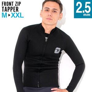 タッパー ALL2.5mm ウェットスーツ フロントジップ タッパ ウェットスーツ メンズ サーフィン ジャケット ウエットスーツ サーフィン サイズ交換OK 日本規格 ダイビング シュノーケリング SUP