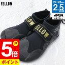 期間限定ポイント5倍 リーフブーツ サーフブーツ 2.5mm ウェット ブーツ サーフィン FELLOW 24cm〜28cm サイズ交換OK…