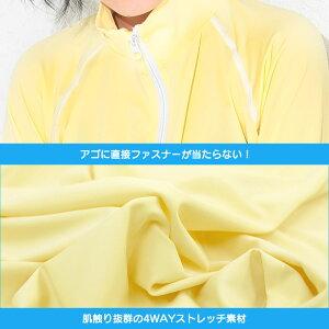 ラッシュガードスタンドカラーラッシュジップアップレディースラッシュガードラッシュフードなしラッシュガードスタンド衿ジップアップラッシュガードラッシュガードレディース長袖大きいサイズUPF50+紫外線対策水着とコーデ