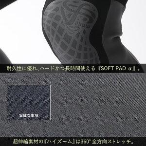 ウェットスーツレディースタッパーとロングジョンのセットFELLOWジップタイプ2mm+3mmS〜L