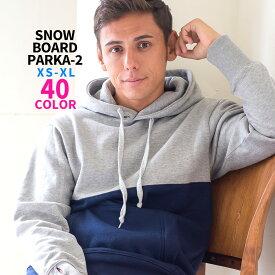 在庫限り スノーボードウェア パーカー ストレッチ スノボ フードパーカー 撥水加工 メンズ レディース 撥水防水トールパーカー スノーボード スノボウェア ボードウェア プルオーバー スキーウェア ロング丈 裏起毛 スノボパーカー スキー 無地
