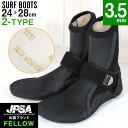 在庫限り サーフブーツ 寒冷地仕様 FELLOW ウェットブーツ 3.5mm ウェット ブーツ サーフィン 保温 裏起毛 速乾 真冬…