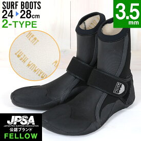 サーフブーツ 寒冷地仕様 FELLOW ウェットブーツ 3.5mm ウェット ブーツ サーフィン 保温 裏起毛 速乾 真冬用 24cm〜28cm サイズ交換OK! SUP ウエットスーツ に サーフィンブーツ ウエットブーツ