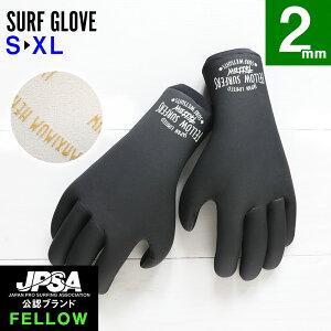 サイズ交換OK!サーフグローFELLOW保温起毛素材ALL2mmサーフィンウェットスーツSUPウェットスーツサーフィンウエットスーツウエットグローブS-XL日本規格JPSA公認ブランド