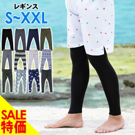 【MAX90%OFF】ラッシュガード メンズ ラッシュレギンス S〜XXL 全12色 マリンカ UPF50+ DRY速乾 紫外線対策 UVカット98%以上