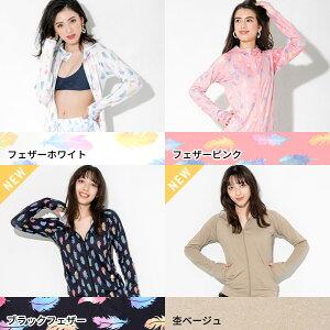 ラッシュガードパーカーレディースフード付き女性用ラッシュトップス長袖20色S〜3Lつきジップアップラッシュガードラッシュガードレディース長袖大きいサイズUPF50+紫外線対策水着とコーデ