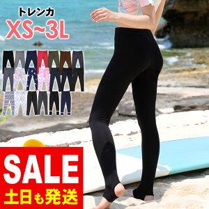 ラッシュガードレディース女性用ラッシュトップストレンカ16色XS/S/M/L/LL/3L/大きいサイズ