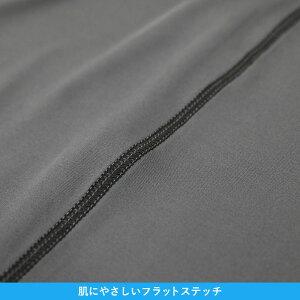ラッシュガードメンズ半袖大きいサイズUPF50+紫外線対策