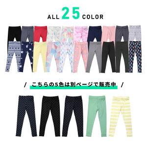 ラッシュガードレギンスマリンカスパッツキッズ子供用男の子女の子ラッシュボトムス20色/80/90/100/110/120/130/140/150cm