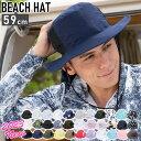 ビーチハット メンズ サーフハット サファリハット 海 帽子 UPF50+ 紫外線98%カット UV 熱中症 対策 プール サーフィ…