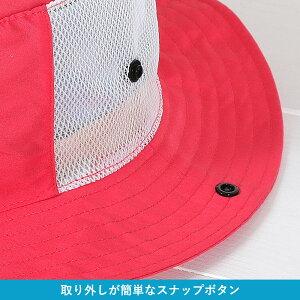 メンズビーチハット帽子16色紫外線カットUPF50+フリーサイズ(頭周り)キッズ54cmレディース57cmメンズ59cm