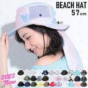 ビーチハット キッズ サーフハット サファリハット 海 帽子 UPF50+ 紫外線98%カット UV 熱中症 対策 プール サーフィ…