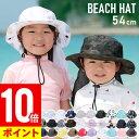 ポイント10倍 ビーチハット キッズ サーフハット サファリハット 海 帽子 UPF50+ 紫外線98%カット UV 熱中症 対策 プ…