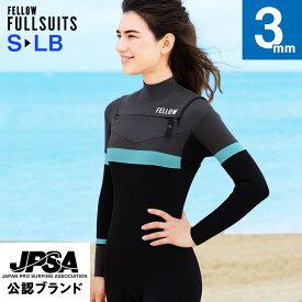 ウェットスーツ フルスーツ レディース チェストジップ FELLOW ALL3mm ウエット ノンジップ サーフィン サイズ交換OK ジャーフル ウエットスーツ SUP 防水システム S〜LB JPSA 日本規格 大きいサイズ