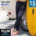 ウェットスーツ ロングパンツ メンズ FELLOW 1.5mm ウエット サーフィン SUP ダイビング マリンスポーツ 海水浴 サイ…