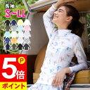 ポイント5倍! ラッシュガード レディース 長袖 Tシャツ ハイネック S〜LL ラッシュ プルオーバー ゆったりサイズ 大…