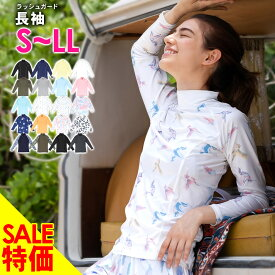 【MAX90%OFF】ラッシュガード レディース 長袖 Tシャツ ハイネック S〜LL ラッシュ プルオーバー ゆったりサイズ 大きいサイズ UPF50+ UVカット 紫外線対策