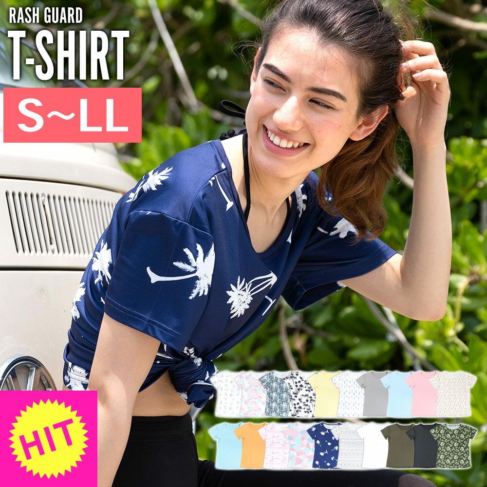 ラッシュガード レディース Tシャツ クルーネック S〜LL ラッシュ プルオーバー ゆったりサイズ 半袖 大きいサイズ UPF50+ UVカット 紫外線対策 全17色 2019SS