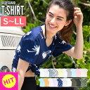 ラッシュガード レディース Tシャツ クルーネック S〜LL ラッシュ プルオーバー ゆったりサイズ 半袖 大きいサイズ UP…