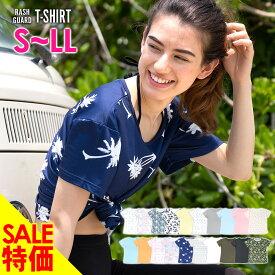 【MAX90%OFF】ラッシュガード レディース Tシャツ クルーネック S〜LL ラッシュ プルオーバー ゆったりサイズ 半袖 大きいサイズ UPF50+ UVカット 紫外線対策