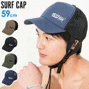 サーフキャップ メンズ サーフハット 海 帽子 紫外線カット UV 熱中症 対策 プール サーフィン SUP 海水浴 頭周り54c…