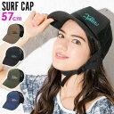 サーフキャップ レディース サーフハット 海 帽子 紫外線カット UV 熱中症 対策 プール サーフィン SUP 海水浴 頭周…