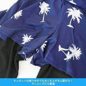 スカート付きラッシュレギンスレディース日本規格ラッシュガードレディースラッシュガードレギンス吸汗速乾UVカット97%UPF50+スカッツマリンカフィットネス紫外線対策FELLOW大きいランスカ15F-SK2100