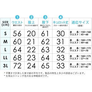 スカート付きラッシュレギンスレディース日本規格ラッシュガードレディースラッシュガードレギンス吸汗速乾UVカット97%UPF50+スカッツマリンカフィットネス紫外線対策FELLOW大きいランスカ15F-SK2100Apr16Sports