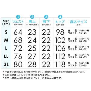 レディースサーフパンツショートパンツロングタイプ20色ラッシュガードS/M/L/LL/3L