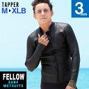 タッパー ウェットスーツ FELLOW 3mm スキンタイプ ウェットスーツ フロントジッパー メンズ タッパ ウェットスーツ …