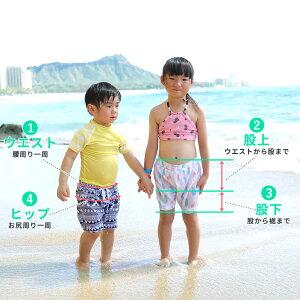キッズベビーサーフパンツマリンアイテムショートパンツ20色/80/90/100/110/120/130/140/150cm