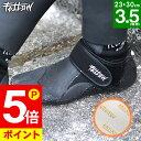 【クーポン配布中】サーフブーツ ウェットブーツ 3.5mm ウェット ブーツ サーフィン 保温 裏起毛 速乾 真冬用 FELLOW …