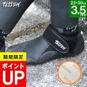 【ポイントUP】サーフブーツ ウェットブーツ 3.5mm ウェット ブーツ サーフィン 保温 裏起毛 速乾 真冬用 FELLOW 19cm…