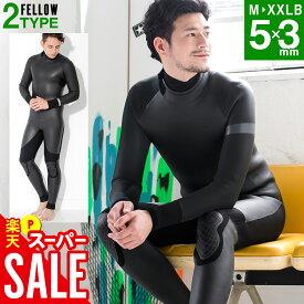 【クーポン配布中】ウェットスーツ セミドライ メンズ バックジップ セミドライスーツ FELLOW 5×3mm スキン ラバー SEMIDRY 冬用 サーフィン 保温 起毛 素材 ストレッチ 超撥水加工 ウエットスーツ ダイビング JPSA 日本規格 大きいサイズ