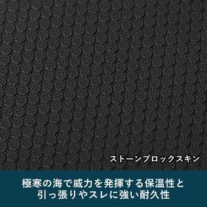 サーフグローブウエットグローブALL2mm保温起毛素材サーフィンFELLOWウェットスーツウェットスーツセミドライスーツSUPダイビングヨットJPSA浸水防止日本規格XXS〜XL冬海