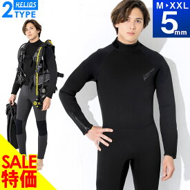 【MAX90%OFF】ダイビング ウェットスーツ メンズ フルスーツ 5mm スキューバダイビング シュノーケリング マリンスポーツ シュノーケル 日本規格 大きいサイズ ウエットスーツ ダイビングウェットスーツ3D立体裁断 ダイバー
