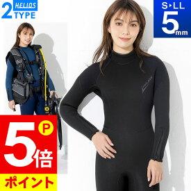 【エントリーでP5倍】ダイビング ウェットスーツ フルスーツ レディース 5mm スキューバダイビング シュノーケリング マリンスポーツ シュノーケル 日本規格 大きいサイズ ウエットスーツ S〜LL ダイビング専用素材 3D立体裁断 ダイバー