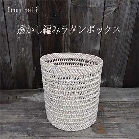 透かし編みラタンボックス