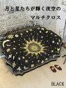 送料無料 マルチカバー アジアン おしゃれ 長方形 インド綿 月 星 太陽/ジョバンニ/ベッドカバー ソファーや車のシートに フックを付けてカーテンに マルチクロス チャイハネ エスニック