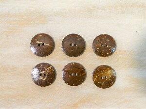 二つ穴 ボタン ハンドメイド 手芸 手作り ナチュラル 天然貝ボタン シェルボタン レジンボタン ココナツボタン バリボタン