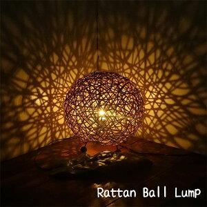 新生活 アジアン雑貨 照明 バリ雑貨 フロアライト スタンドライト テーブルライト ボール型 球型 ラタン アジアンランプ フロアランプ 間接照明 おしゃれ ボールランプ リビング ダイニン