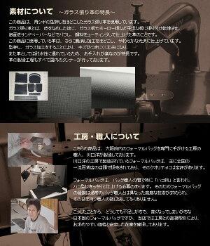 日本製慶弔両用本革ブラックフォーマルバッグ【送料無料】