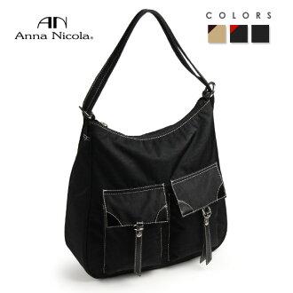 Anna Nicola(安娜尼古拉斯)2WAY帆布背包挎包