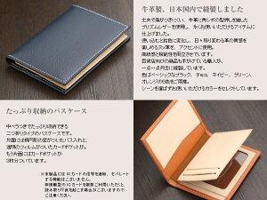 日本製本革パスケース(角シボ型押し牛革)