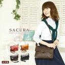 SACURA(サクラ) 日本製 ナチュラル調本革ショルダーバッグ 「SPIRATIO」横型タイプ 【日本製 本革 バッグ レディー…