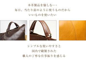 日本製レザーブリーフケースLIERRE-1080