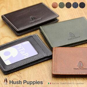 Hush Puppies(ハッシュパピー)二つ折りパスケース イタリアンレザー【ハッシュパピー メンズ パスケース 定期入れ メンズ 定期入れ 二つ折り 本革 レザー 財布 免許証 ケース 革 免許証入れ