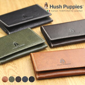 HushPuppies(ハッシュパピー)名刺入れ